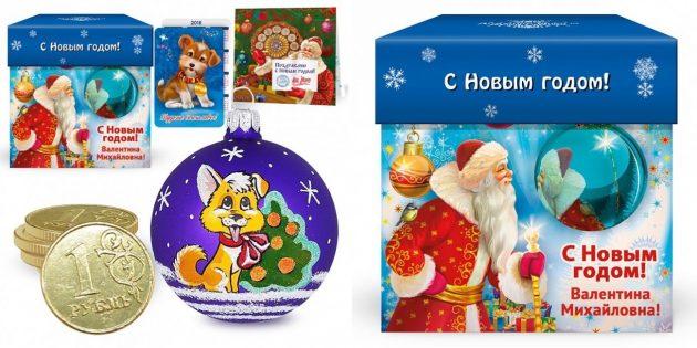 подарки на Новый год: набор с ёлочной игрушкой