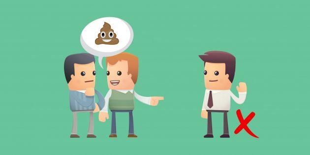 12 правил цивилизованного разговора