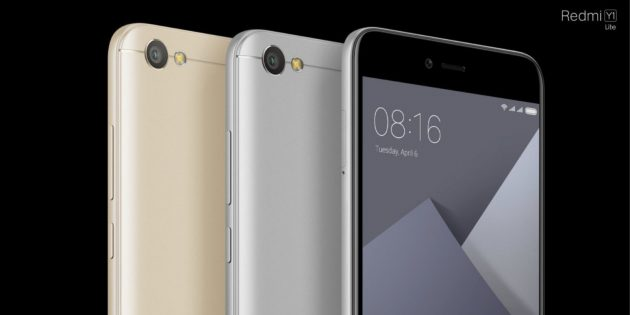 Xiaomi Redmi Y1 и Redmi Y1 Lite бюдгаджеты