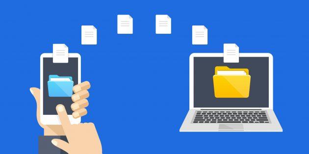 MobiMover — приложение для обмена файлами между iOS-устройствами и компьютером