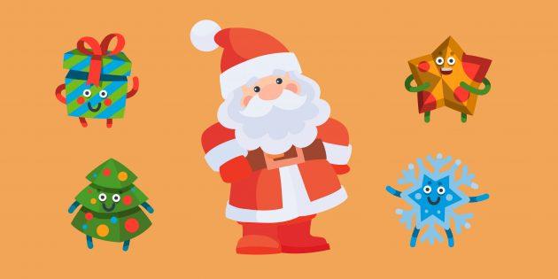 Что купить на распродаже 11.11: товары с AliExpress для новогоднего настроения