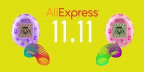 Что купить 11.11 на распродаже AliExpress: 15 вещей из нашего детства