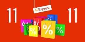 AliExpress: онлайн-трансляция распродажи 11.11