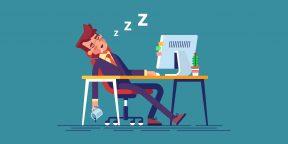 Как справиться с усталостью: 10 эффективных советов