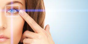Лазерная коррекция зрения: всё, что нужно знать об операции
