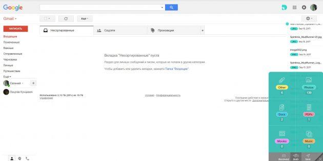 Dittach: расширение для Chrome