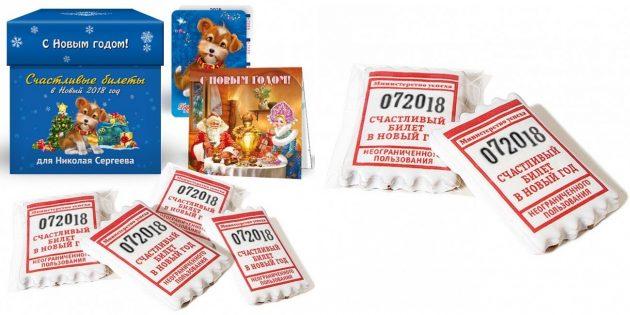 подарки на Новый год: счастливые билеты в Новый год