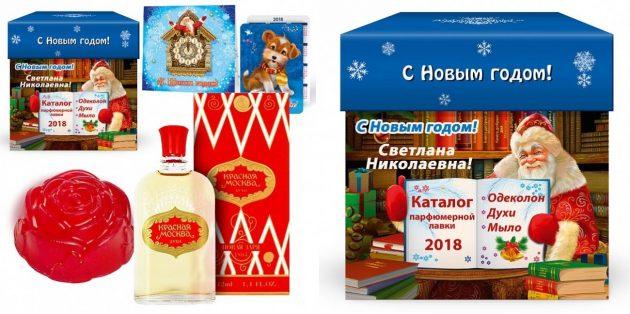 подарки на Новый год: набор «Красная Москва»