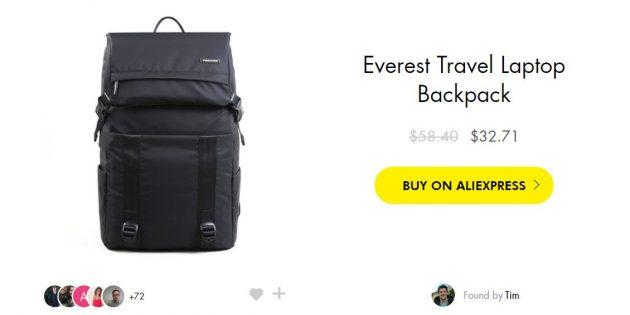 Thieve — каталог отборных товаров с AliExpress