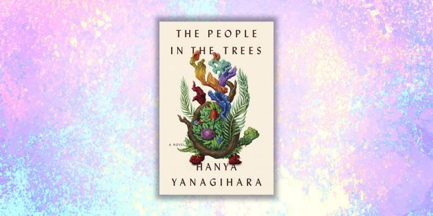 книжные новинки: «Люди среди деревьев», Ханья Янагихара