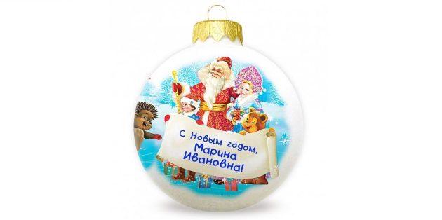 подарки на Новый год: именной ёлочный шар