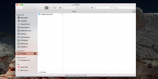 Как поставить пароль на папку macOS: удалите оригинальную папку и пользуйтесь защищённым образом