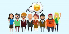 4 вещи, которые важнее счастья