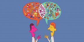 4 вопроса, которые помогут завести интересный разговор