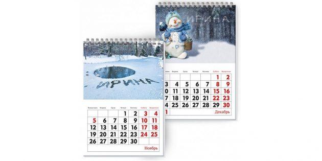 подарки на Новый год: именной календарь