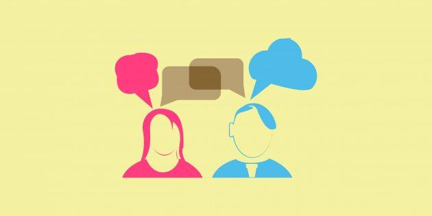 6 эффективных приёмов делового общения