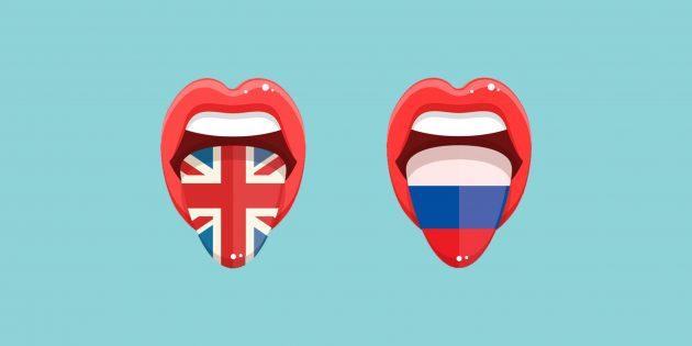 6 отличий английского языка от русского