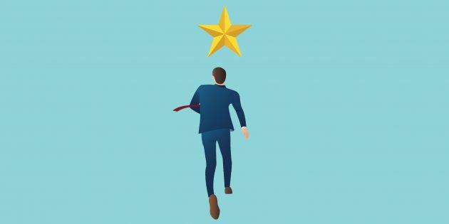 6 секретов успешных людей