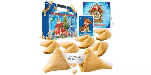 подарки на Новый год: печенье с предсказаниями