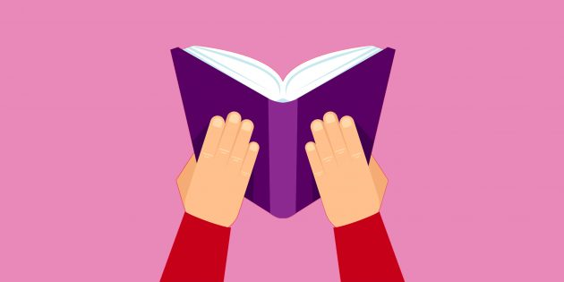 7 полезных привычек, которые появляются благодаря чтению книг