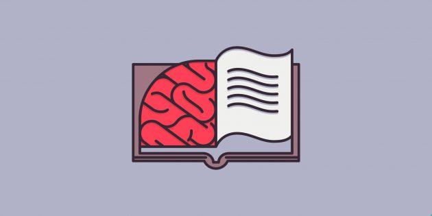 8 способов улучшить свои интеллектуальные способности