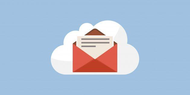 9 сервисов временной электронной почты