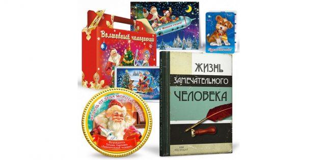 подарки на Новый год: подарочный набор «Замечательному человеку»