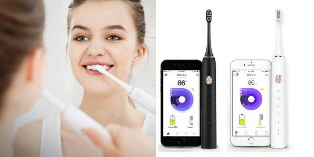 Автоматическая зубная щётка