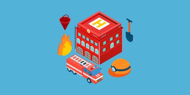 Действия при пожаре в здании, поезде, на корабле и в самолёте