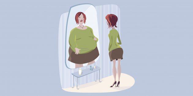 Дисморфофобия: что это за болезнь и заразна ли она