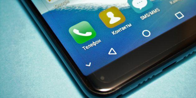 Leagoo S8: экран