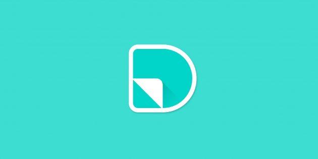 Dittach — браузерное расширение для поиска файлов в Gmail