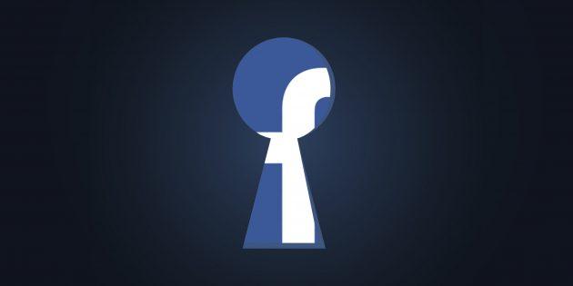 Откуда Facebook знает, с кем вы можете быть знакомы