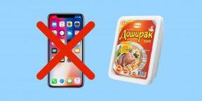 12 вещей, которые можно купить вместо iPhone X
