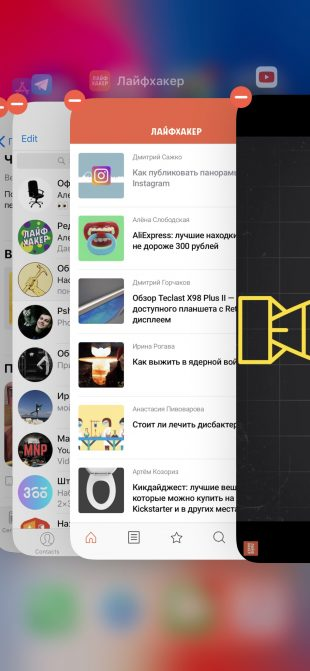 iPhone X: навигация