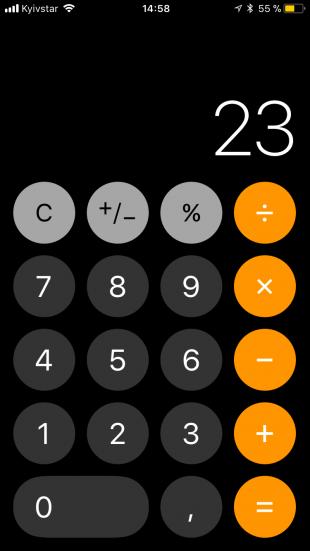 5 раздражающих проблем iOS 11 и способы их решения