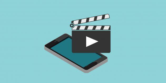 Как обрезать музыку онлайн