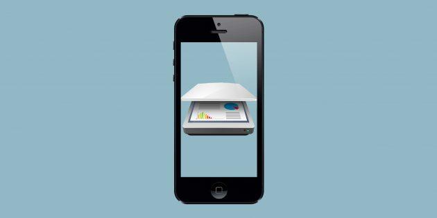 Как организовать жизнь с помощью приложений для сканирования документов