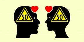 Как сделать брак крепче и счастливее