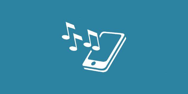 Как скопировать рингтоны на iPhone или iPad в iTunes 12.7+