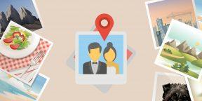 Как убрать с фотографий информацию о местоположении