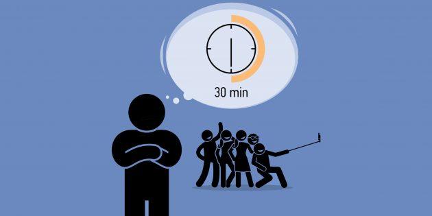 Как выдержать большое мероприятие, если вы интроверт