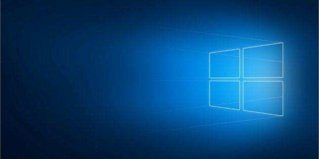 Не упустите последний шанс на бесплатное обновление до Windows 10