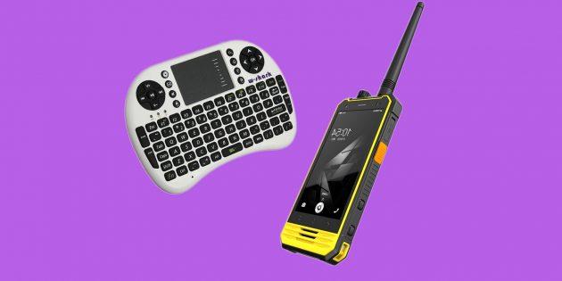 Бюдгаджеты недели: доступная электроника, которая нас удивила