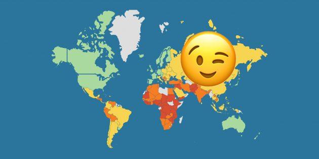Опубликована карта с самыми опасными странами в мире