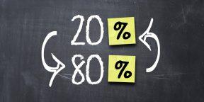 Подкаст Лайфхакера: как применять принцип 20/80 в жизни