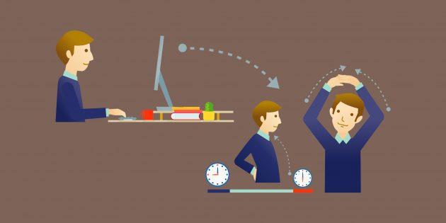 Почему важно быть в форме, даже если вы работаете в офисе