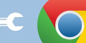 Pouch — простое браузерное расширение для поиска файлов в «Google Диске»