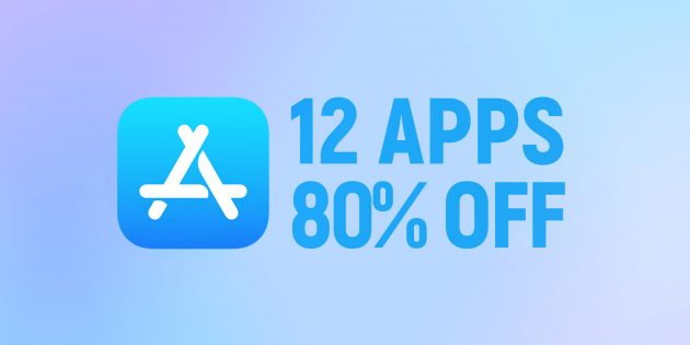 12 крутых приложений для macOS со скидками до 80%