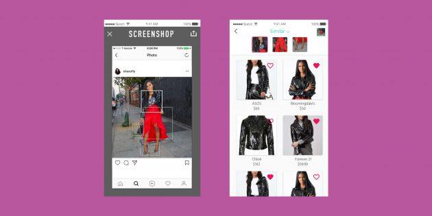 Screenshop — приложение от Ким Кардашьян, с которым можно повторять звёздные образы
